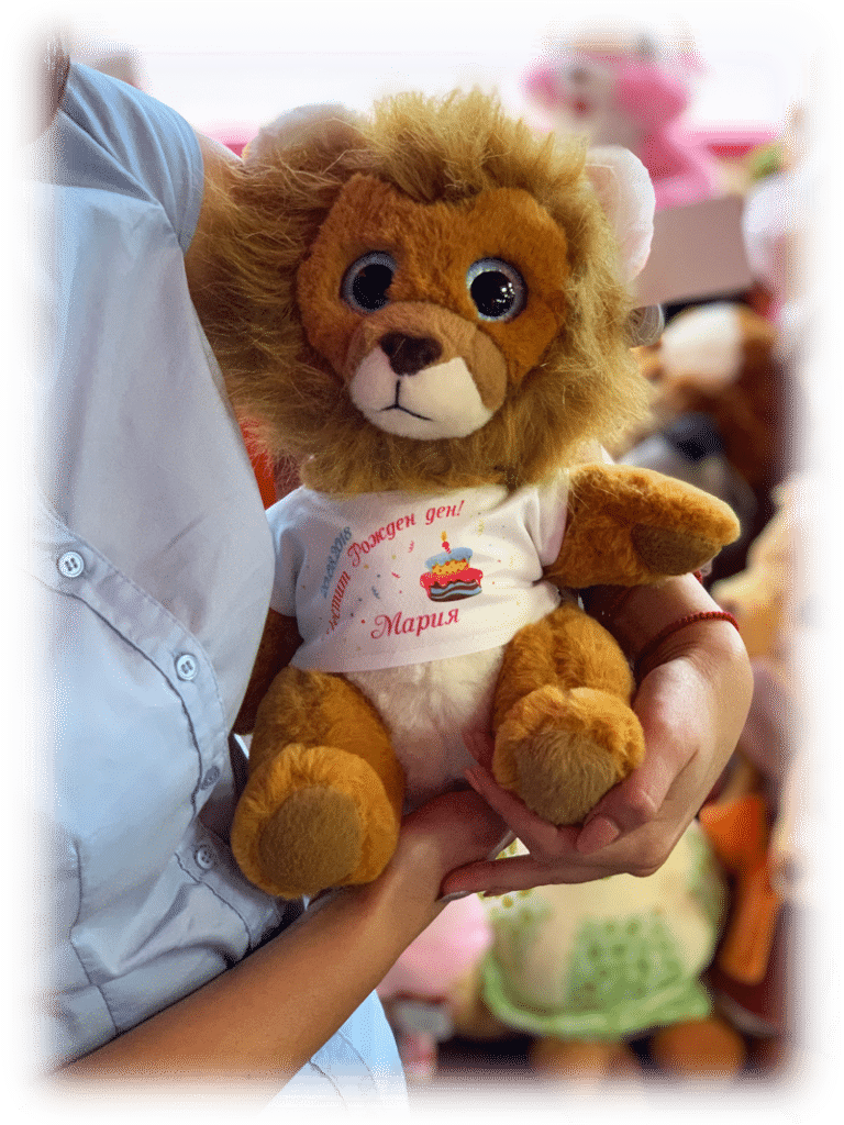 подарък за зодия лъв с надпис