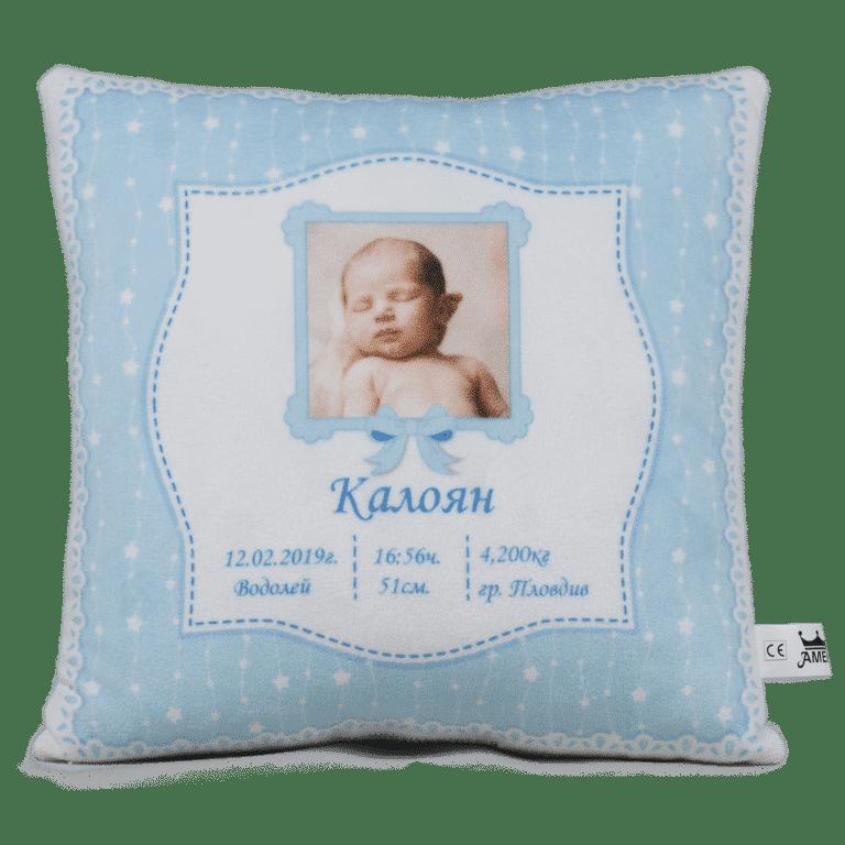 възглавничка за новородено