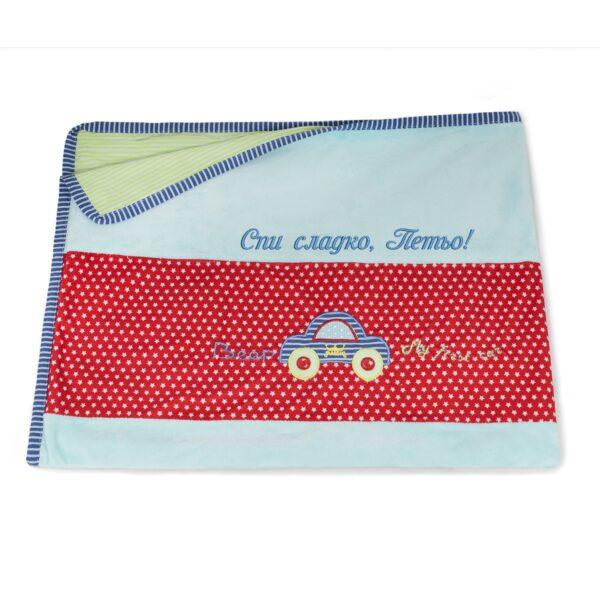 одеяло за бебе с ваш надпис