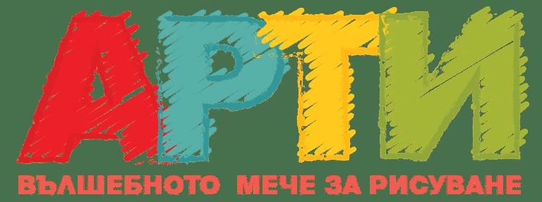 Мече Арти