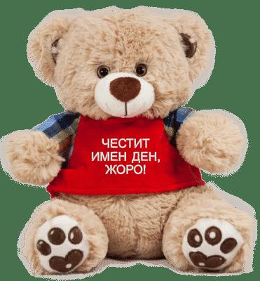 bear-