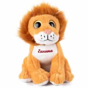 Плюшено лъвче с име