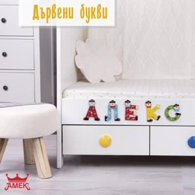 Идеи за декорация с дървени букви и цифри