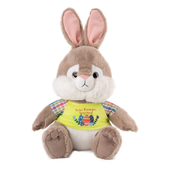 Великденски заек с име