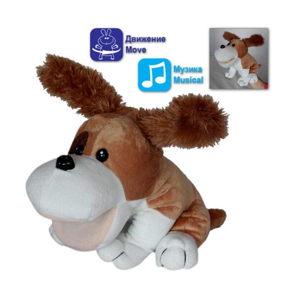 Интерактивно куче - петрушка