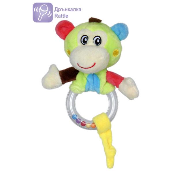 Дрънкалка маймунка