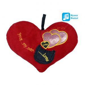 Сърце с дънков джоб и апликация| 52 см