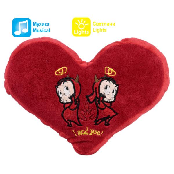 Сърце с два дявола