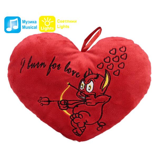 Сърце| Дявол с лък